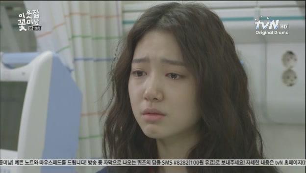 [tvN] 이웃집 꽃미남.E10.130205.적을 알고 싶다면 내 눈이 아닌 그의 눈으로 보라!.HDTV.XViD-iPOP[(025373)04-28-52]