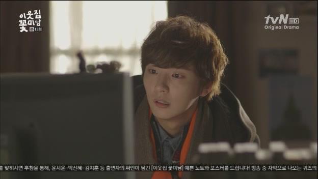 [tvN] 이웃집 꽃미남.E13.130218.HDTV.XViD-TVHQ[(012854)06-50-05]