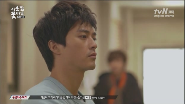 [tvN] 이웃집 꽃미남.E13.130218.HDTV.XViD-TVHQ[(026972)07-06-06]