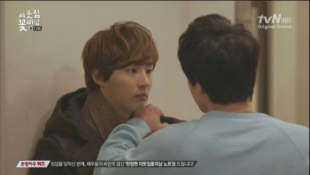 [tvN] 이웃집 꽃미남.E13.130218.HDTV.XViD-TVHQ[(027371)07-06-25]