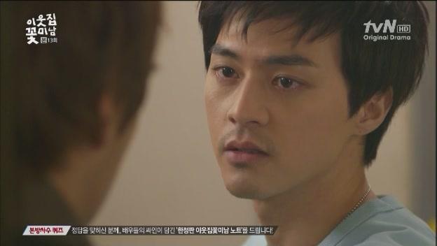 [tvN] 이웃집 꽃미남.E13.130218.HDTV.XViD-TVHQ[(027429)07-06-33]
