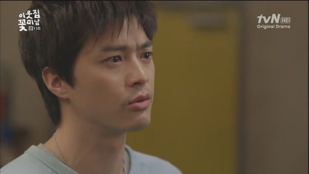 [tvN] 이웃집 꽃미남.E13.130218.HDTV.XViD-TVHQ[(045894)07-23-00]