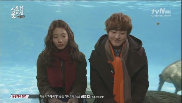 [tvN] 이웃집 꽃미남.E13.130218.HDTV.XViD-TVHQ[(061259)07-35-45]