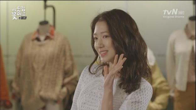 [tvN] 이웃집 꽃미남.E13.130218.HDTV.XViD-TVHQ[(070149)07-44-56]