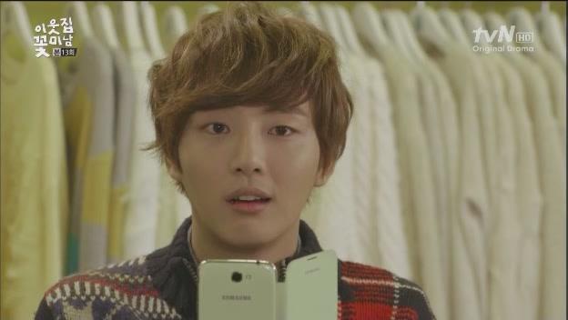 [tvN] 이웃집 꽃미남.E13.130218.HDTV.XViD-TVHQ[(070186)07-45-03]