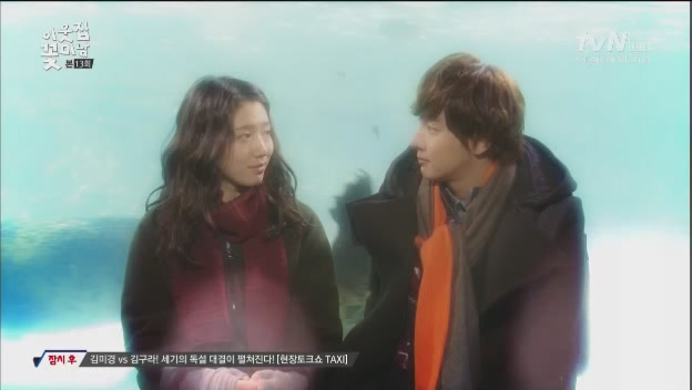 [tvN] 이웃집 꽃미남.E13.130218.HDTV.XViD-TVHQ[(083059)07-52-26]