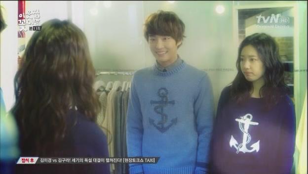 [tvN] 이웃집 꽃미남.E13.130218.HDTV.XViD-TVHQ[(083204)07-52-47]