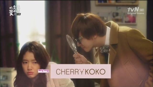 [tvN] 이웃집 꽃미남.E15.130225.HDTV.H264.720p-WITH[11-18-54]