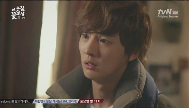 [tvN] 이웃집 꽃미남.E15.130225.HDTV.H264.720p-WITH[11-28-15]