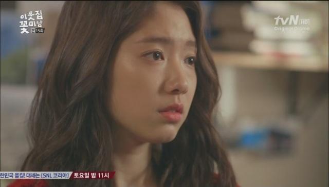 [tvN] 이웃집 꽃미남.E15.130225.HDTV.H264.720p-WITH[11-28-47]