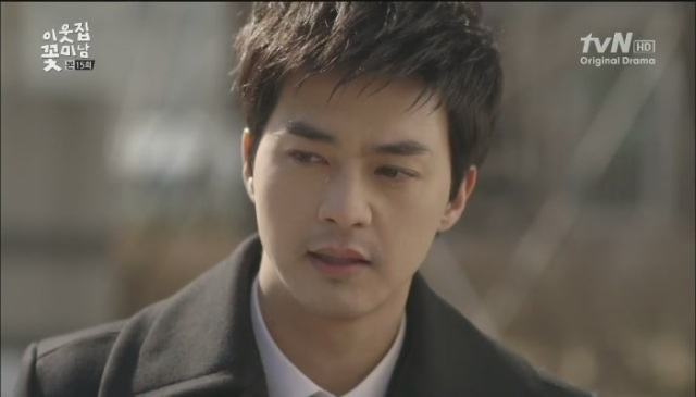 [tvN] 이웃집 꽃미남.E15.130225.HDTV.H264.720p-WITH[11-38-38]