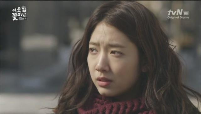 [tvN] 이웃집 꽃미남.E15.130225.HDTV.H264.720p-WITH[11-39-06]