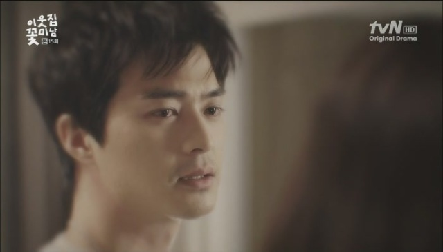 [tvN] 이웃집 꽃미남.E15.130225.HDTV.H264.720p-WITH[11-52-31]