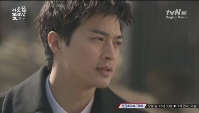[tvN] 이웃집 꽃미남.E15.130225.HDTV.H264.720p-WITH[11-54-23]