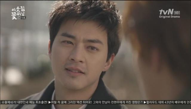[tvN] 이웃집 꽃미남.E15.130225.HDTV.H264.720p-WITH[11-55-10]