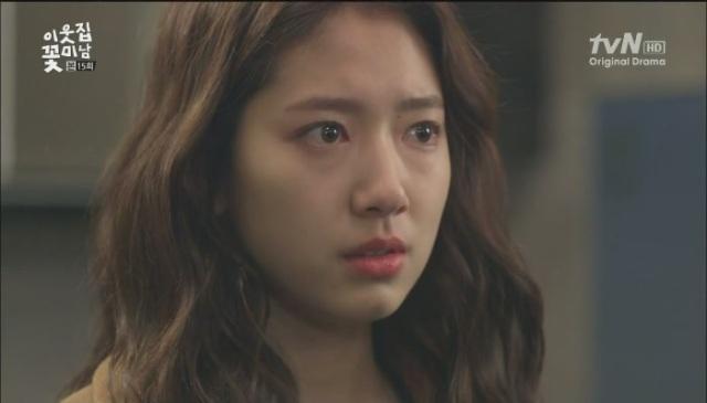 [tvN] 이웃집 꽃미남.E15.130225.HDTV.H264.720p-WITH[12-07-50]