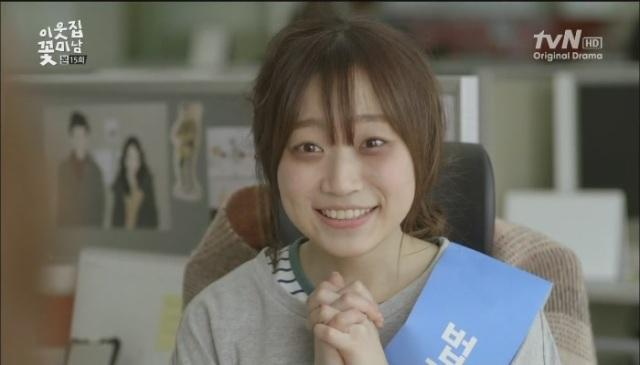 [tvN] 이웃집 꽃미남.E15.130225.HDTV.H264.720p-WITH[12-18-51]