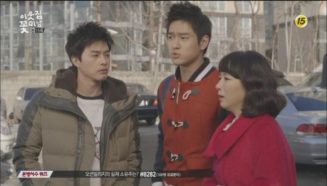 [tvN] 이웃집 꽃미남.E15.130225.HDTV.H264.720p-WITH[12-44-47]