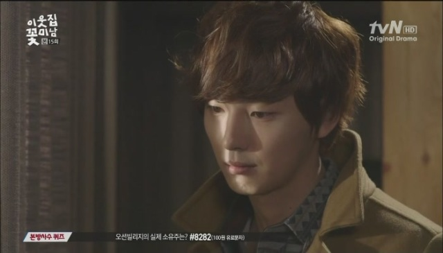[tvN] 이웃집 꽃미남.E15.130225.HDTV.H264.720p-WITH[12-45-57]
