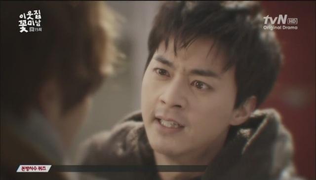 [tvN] 이웃집 꽃미남.E15.130225.HDTV.H264.720p-WITH[12-46-17]