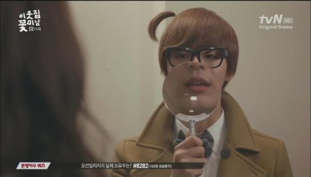 [tvN] 이웃집 꽃미남.E15.130225.HDTV.H264.720p-WITH[12-49-00]