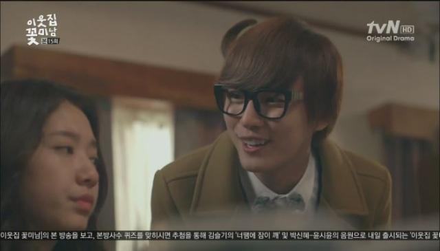 [tvN] 이웃집 꽃미남.E15.130225.HDTV.H264.720p-WITH[12-55-18]