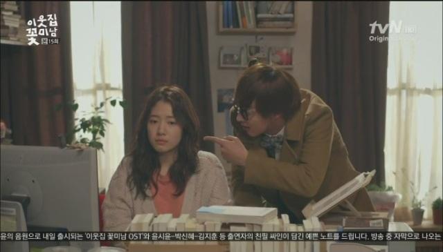 [tvN] 이웃집 꽃미남.E15.130225.HDTV.H264.720p-WITH[12-55-33]