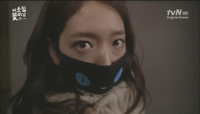 [tvN] 이웃집 꽃미남.E15.130225.HDTV.H264.720p-WITH[13-07-44]