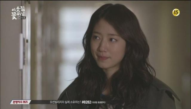 [tvN] 이웃집 꽃미남.E15.130225.HDTV.H264.720p-WITH[13-09-04]