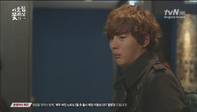 [tvN] 이웃집 꽃미남.E15.130225.HDTV.H264.720p-WITH[13-11-28]
