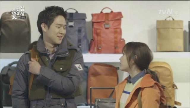 [tvN] 이웃집 꽃미남.E15.130225.HDTV.H264.720p-WITH[13-24-22]