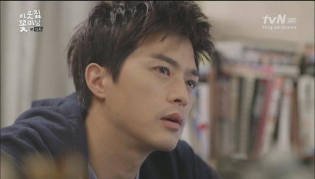 [tvN] 이웃집 꽃미남.E15.130225.HDTV.H264.720p-WITH[13-24-59]