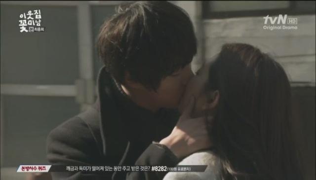 [tvN] 이웃집 꽃미남.E16.END.130226.HDTV.x264.720p-iPOP[01-40-04]