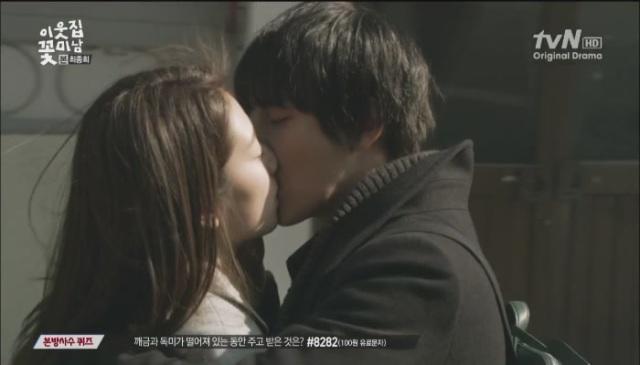 [tvN] 이웃집 꽃미남.E16.END.130226.HDTV.x264.720p-iPOP[01-40-19]