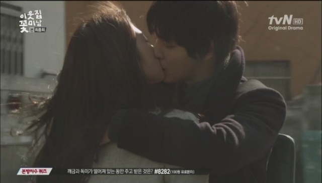 [tvN] 이웃집 꽃미남.E16.END.130226.HDTV.x264.720p-iPOP[01-40-36]