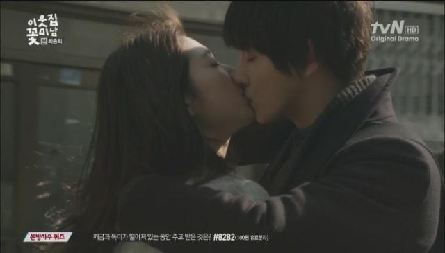 [tvN] 이웃집 꽃미남.E16.END.130226.HDTV.x264.720p-iPOP[01-41-11]