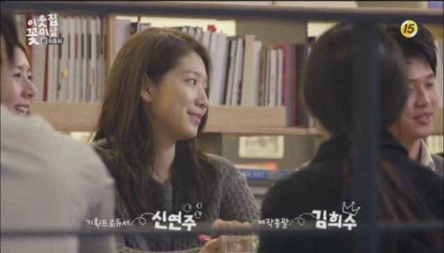 [tvN] 이웃집 꽃미남.E16.END.130226.HDTV.x264.720p-iPOP[06-35-17]