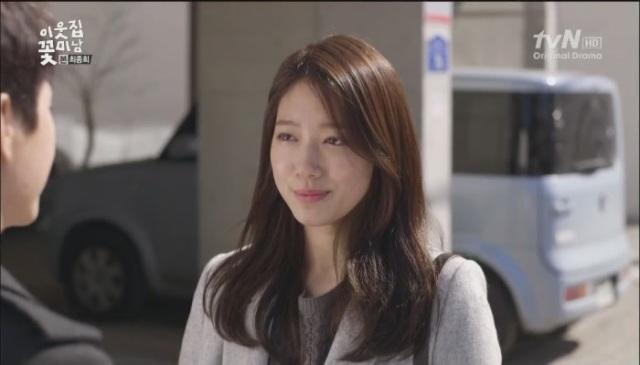 [tvN] 이웃집 꽃미남.E16.END.130226.HDTV.x264.720p-iPOP[06-35-50]