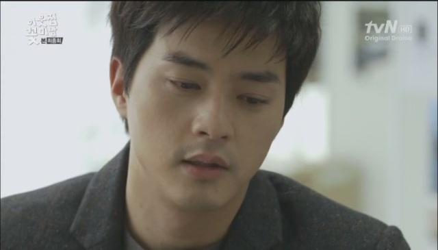 [tvN] 이웃집 꽃미남.E16.END.130226.HDTV.x264.720p-iPOP[06-49-36]