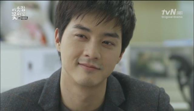 [tvN] 이웃집 꽃미남.E16.END.130226.HDTV.x264.720p-iPOP[06-50-56]