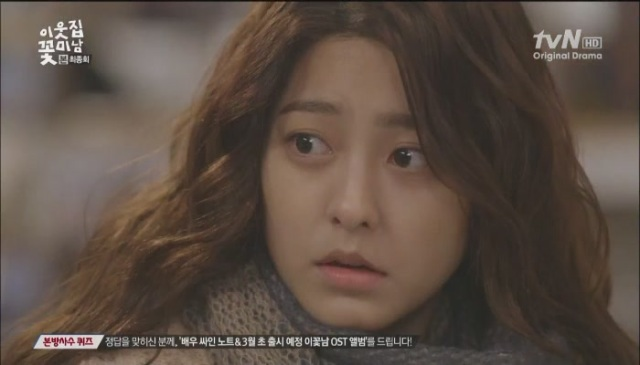 [tvN] 이웃집 꽃미남.E16.END.130226.HDTV.x264.720p-iPOP[07-16-56]