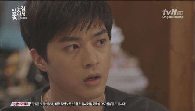 [tvN] 이웃집 꽃미남.E16.END.130226.HDTV.x264.720p-iPOP[07-17-07]