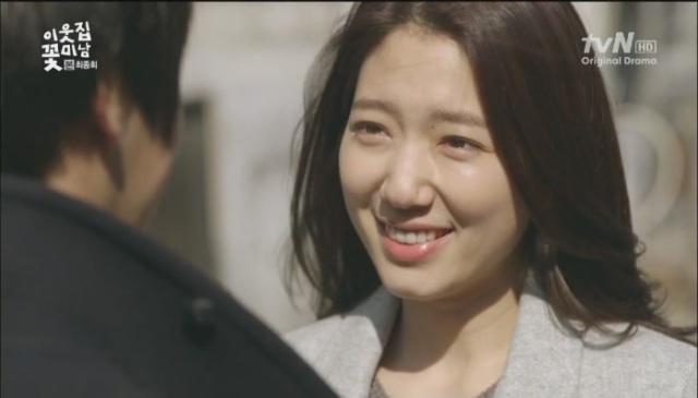[tvN] 이웃집 꽃미남.E16.END.130226.HDTV.x264.720p-iPOP[07-27-52]