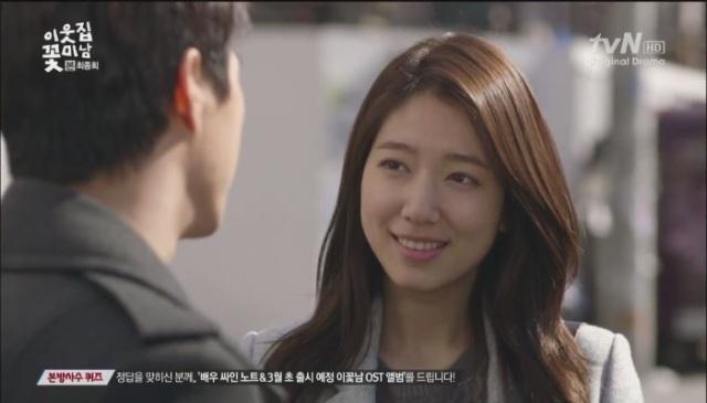 [tvN] 이웃집 꽃미남.E16.END.130226.HDTV.x264.720p-iPOP[07-33-18]