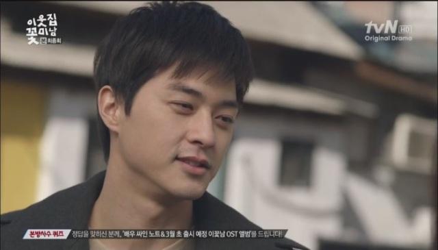 [tvN] 이웃집 꽃미남.E16.END.130226.HDTV.x264.720p-iPOP[07-33-25]