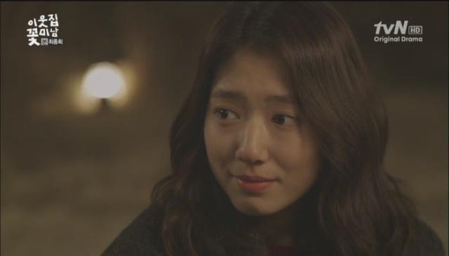 [tvN] 이웃집 꽃미남.E16.END.130226.HDTV.x264.720p-iPOP[07-40-11]