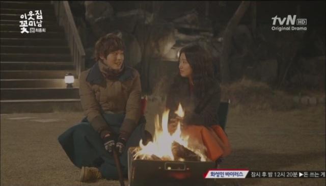 [tvN] 이웃집 꽃미남.E16.END.130226.HDTV.x264.720p-iPOP[07-43-38]