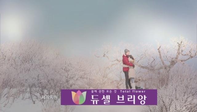 130306 그 겨울, 바람이 분다 E08 HDTV 720p x264 aac mp4-Random[01-09-51]