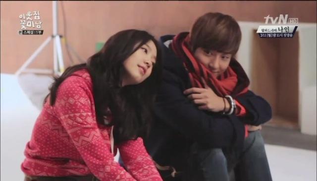 tvN 이웃집 꽃미남 스페셜.130304.HDTV.H264.720p-WITH[02-11-13]