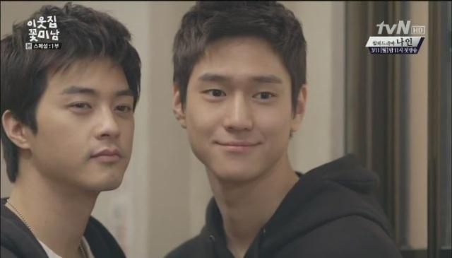 tvN 이웃집 꽃미남 스페셜.130304.HDTV.H264.720p-WITH[02-12-57]